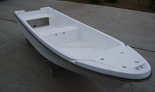 4.2m small fiberglass fishing boat FS420 double hull