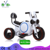 Baymax Style Electric Children Motorcycle/children motor bike for kids