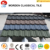 Modern Classical Tile - Stone Coated Steel Roofing Tile