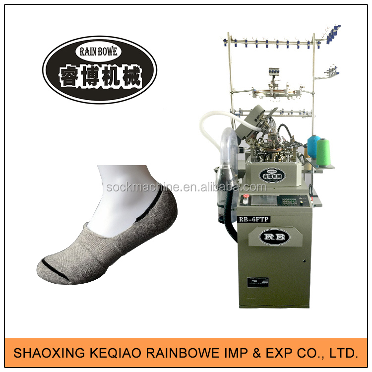 10 Years Experience Good-yields sock weaving machine