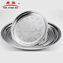 stainless steel food serving tray/stainless steel round plate/metal fruit tray