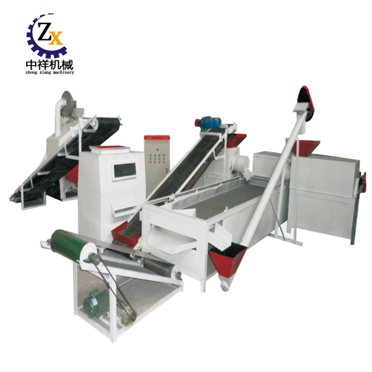 Powder Waste Used rubber tire recycling machine