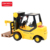 zhorya yellow rechargeable kids battery operated plastic toy forklift