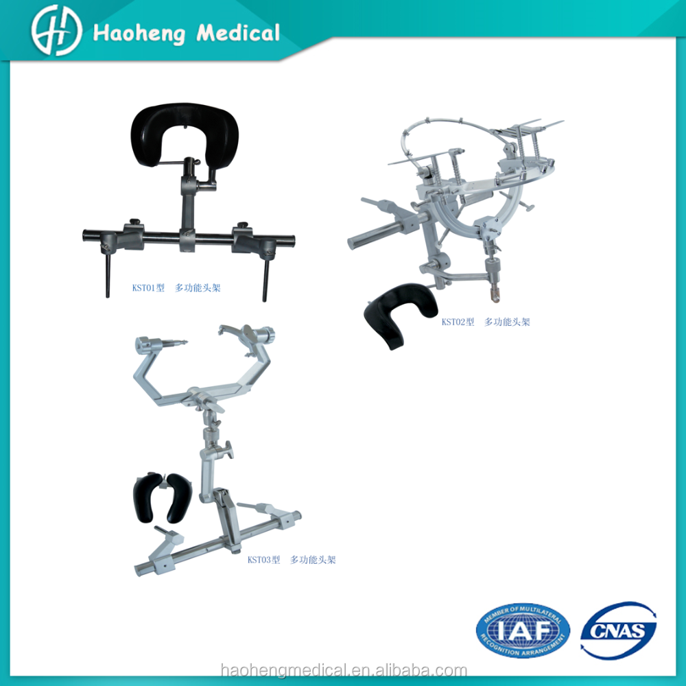 KST01 neurosurgery instrument head frame for cerebral surgery