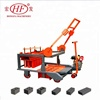 QMR4-45 Ecological Small Interlocking Paver Brick Moulding Machine Block Making Machines For Home Business Price To Make Money