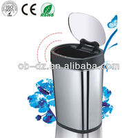 2014 new product high quality automatic stainless steel Indoor recycle bin 40L