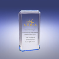 Customized Marquis Performance Acrylic Trophy Award