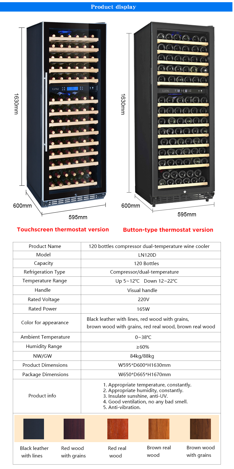 LVNI exclusive 77~102 bottles wooden shelves built in humidity control wine refrigerator cabinet
