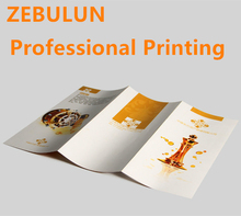 High quality good selling cheap poster printing design manufacture in china China Factory