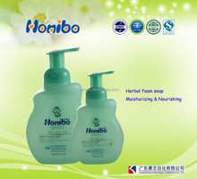 baby used anti-bacterial liquid hand wash foam soap