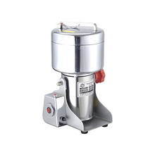 Swing spice grinder machine grinding <strong>rice</strong> and pepper