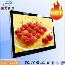 advertising 19-84inch wall mounted network wifi model android 4.2 lcd advertising display monitor