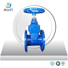 Din3352 Rubber Lined Seated Wedge Gate Valve