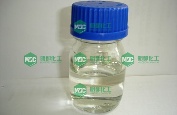 PGR Triacontanol 0.1%EW excellent pesticide agrochemical, similiar with GA3 CAS 593-50-0