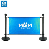 Metal Wind Barrier with advertising Banner