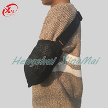 2018 new invintion Mesh Sprain Strain Shoulder Arm Sling Wrist Support Fits Right or Left Arm
