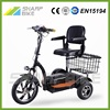 three wheel electric mobility scooter, electric disable mobility scooter