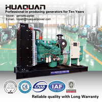 reliable quality powered by cummins diesel 500kva generators price for home