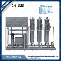 jiangmen drinking water 2000lph ro water treatment plant