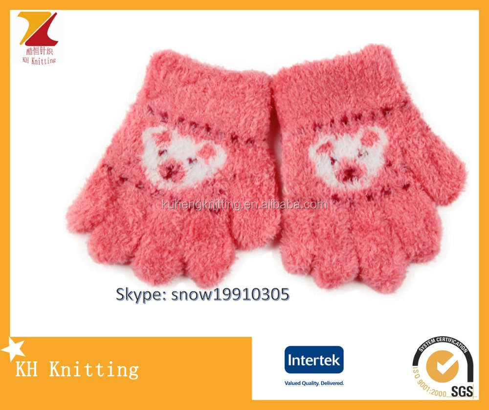 Kids custom knitted feather yarns gloves with animal pattern