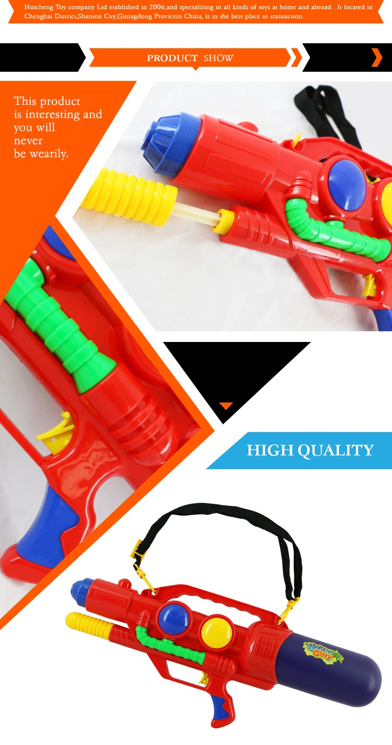 import export china toy factory plastic water gun for kids