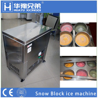 HY-6 6pcs shaved ice machine snow block ice making machine