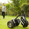 Environmental cheap self balance electric golf club bag with golf bag carrier