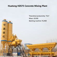 Easy installation concrete mixing plant with double horizontal shafts compulsory concrete mixer