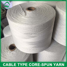 WXF-004 high strength cable filler core spun polyester yarn
