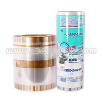 hot sale customized plastic rollstock film for chocolate protective plastic film