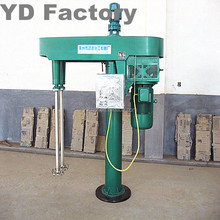 Double-axle Dispersion Machine /double shaft disperser/double shaft mixer