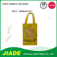 Durable plastic bag shopping/Customized plastic shopping bag/laminated pp nonwoven shopping bag