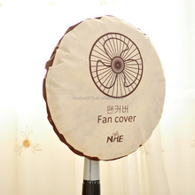 Q048 printing protection fan cover non-woven cloth fan cover