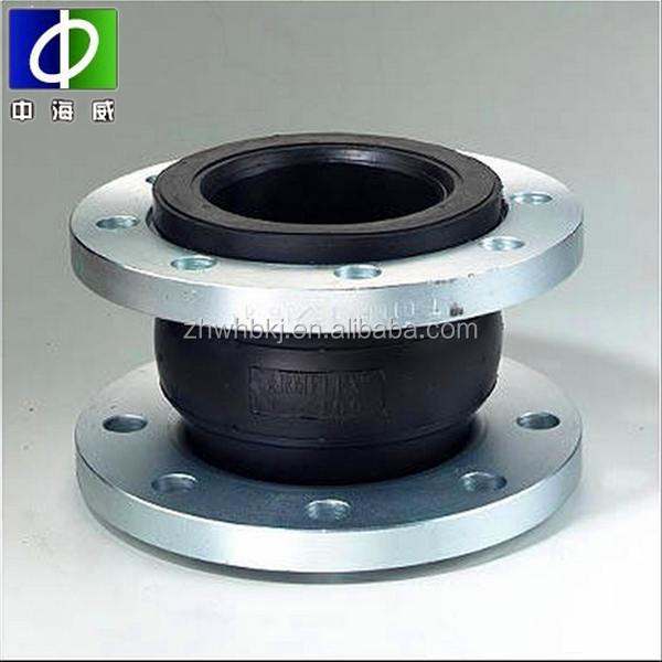 oil resistant double-sphere flanged rubber expansion joints