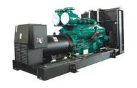 28kVA Diesel Backup Generators powered by Cummins ISO9001:2008 Ceritfied