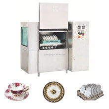 XYLX-200E Industrial kitchen equipment basket type dish,glass washing machine