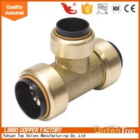 YuHuan Linbo pex al pex pipe equal tee brass fittings