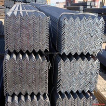 China weight of steel angle/ steel angle 50x50x5/MS beam