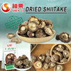 Natural Dry Shiitake Mushrooms Bulk Dried