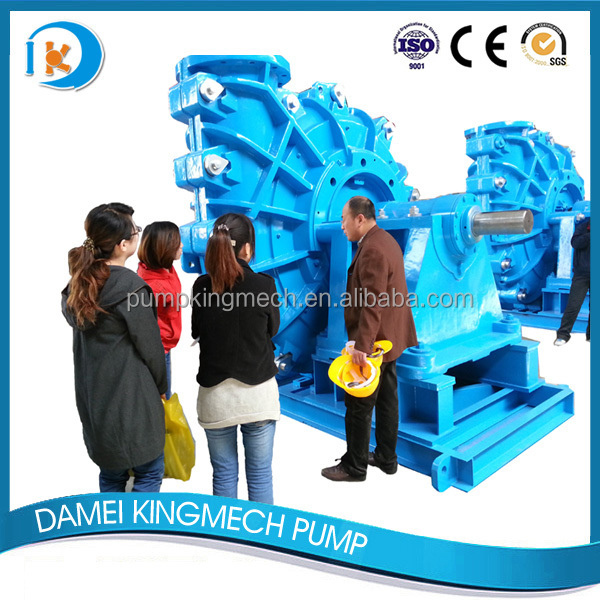 HAD series high chrome/rubber lined horizontal centrifugal slurry pump for mining tailings/coal