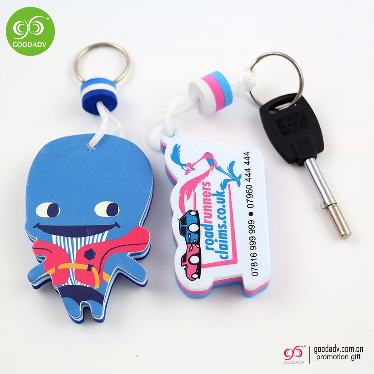 High quality cheap promotional blank car key ring