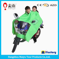 Maiyu double hood waterproof recycled rain poncho for motorcycle