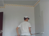 Interior Wall Putty