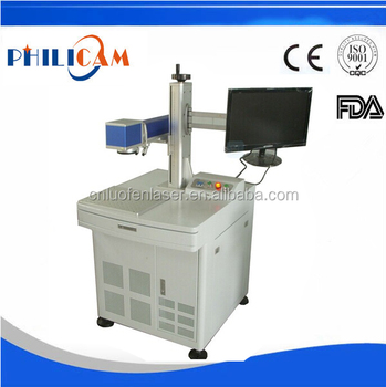 Philicam 20W Laser Portable 2016 metal stainless steel /ring fiber laser marking machine price for sale