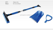 long high quality plastic &detachable aluminum retractable snow shovel SD-X002