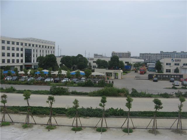 Zhejiang Zhongneng Industry Group 11