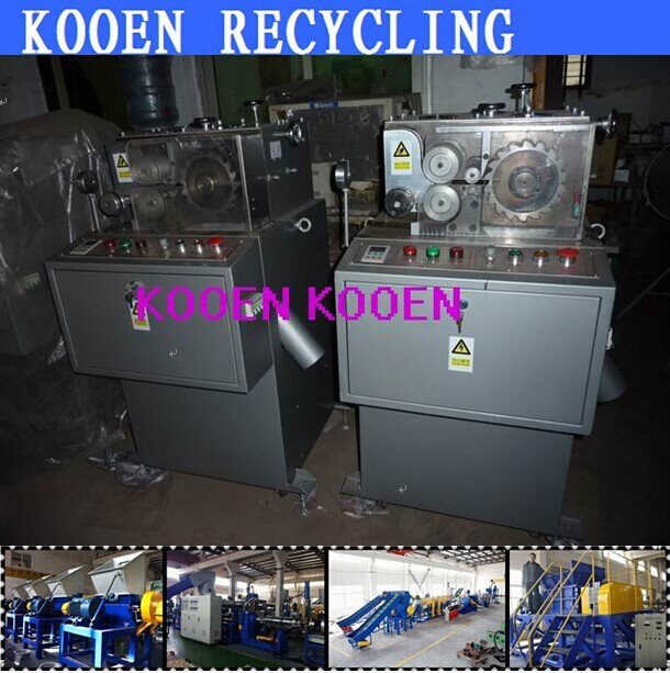 Full automatic plastic film recycling granulation unit