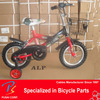 kids three wheel bicycle for adults