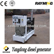 High cost performance free electricity generator