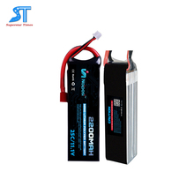 2200mAh smallest rechargeable battery / 11.1V li ion litium battery cell